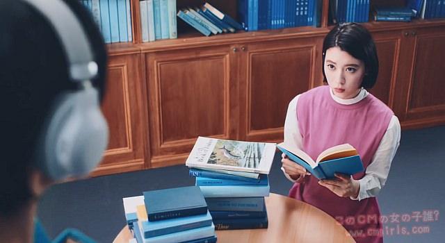 Spotify スポティファイ「#今のサントラ 青春の図書館」