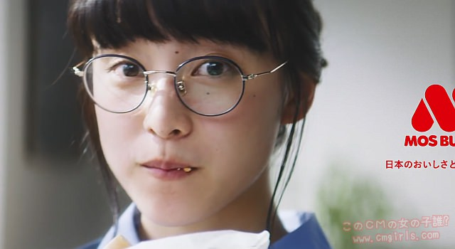 モスバーガー 「みんなのおいしさチェック(クリームチーズテリヤキバーガー)」篇