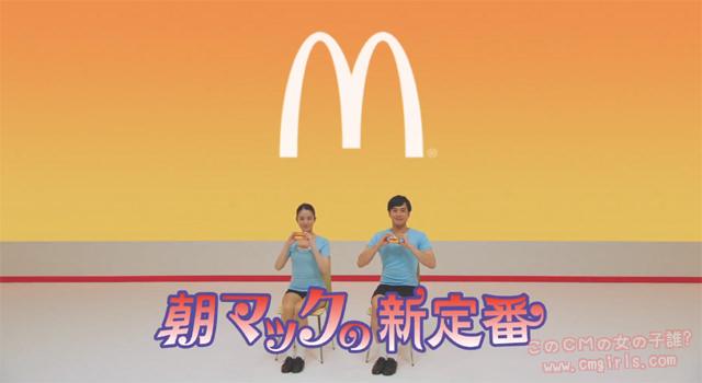 マクドナルド 朝マック新定番 ¥250コンビ「体操編」