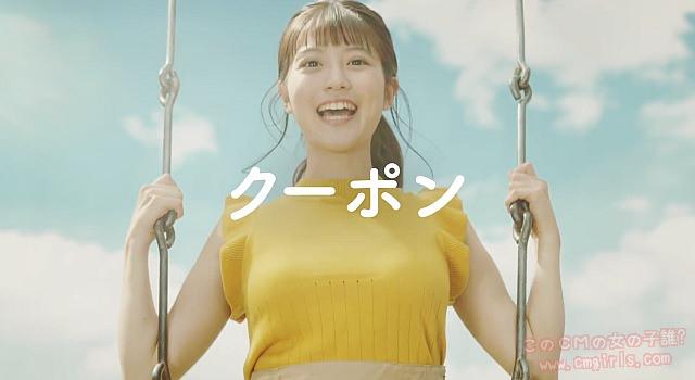 ソフトバンク サイバーサンデー「ミオちゃんと日曜日くん」篇
