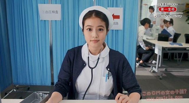 第一生命 健診割「今田美桜のもったいなか!」篇