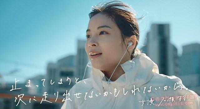 アサヒ飲料 三ツ矢サイダー「やりきろうぜっ RUNNING」編