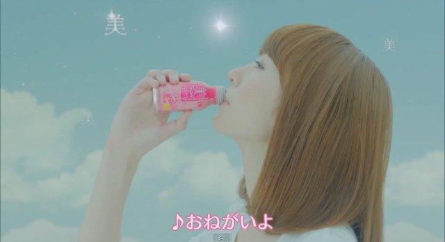 016 bichocora rena umezawa 001